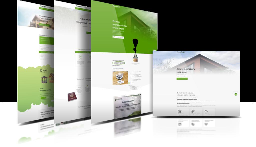 Система Привлечения Заявок Для Строительной компании ЭталонСтрой в Чите и Забайкальском крае